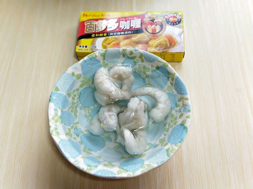 咖喱虾仁炒饭的做法图解2