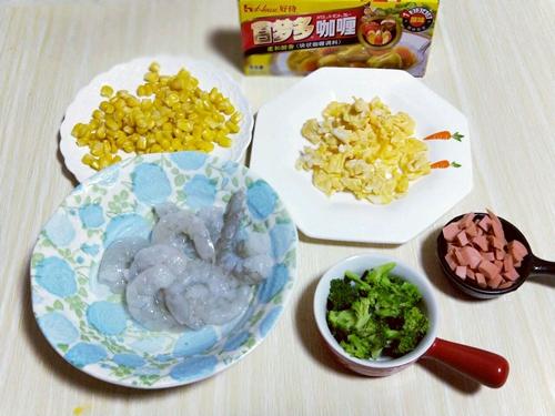 咖喱虾仁炒饭的做法图解6