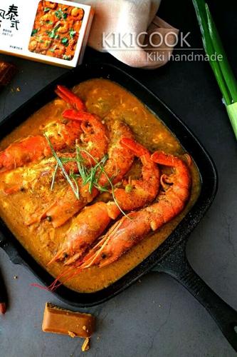 咖喱阿根廷红虾的做法图解9