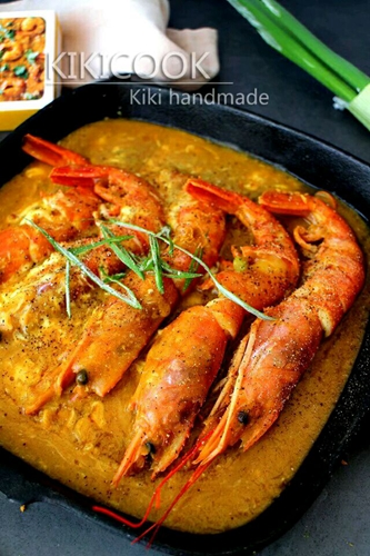 咖喱阿根廷红虾的做法图解10