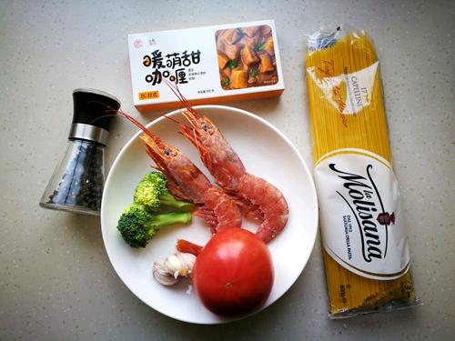 阿根廷红虾咖喱意面的做法图解1