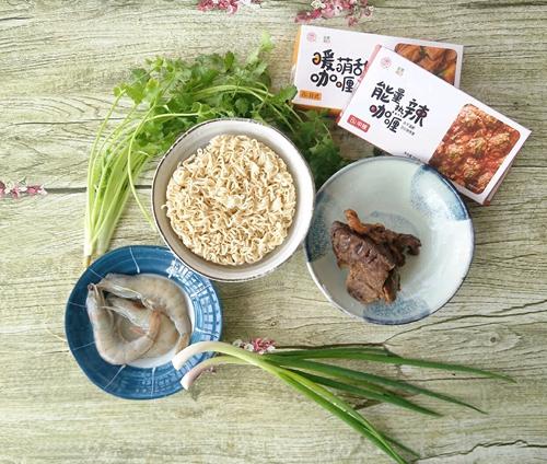 咖喱牛肉鲜虾捞面的做法图解1