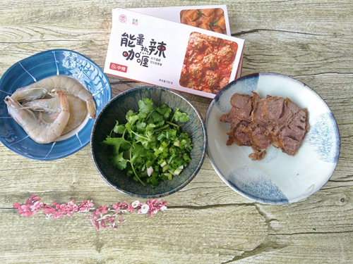 咖喱牛肉鲜虾捞面的做法图解2