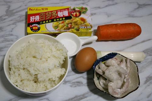 咖喱虾仁蛋炒饭的做法图解1