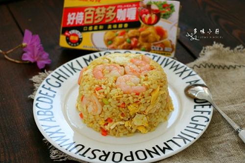 咖喱虾仁蛋炒饭的做法图解12
