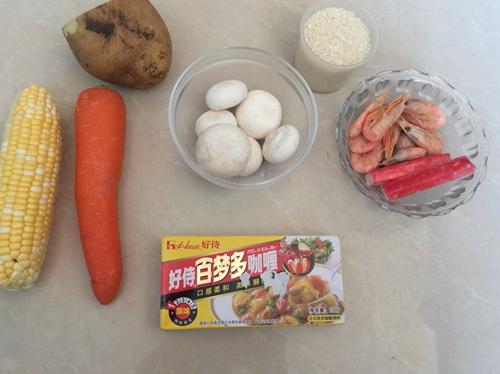 海鲜咖喱饭的做法图解1