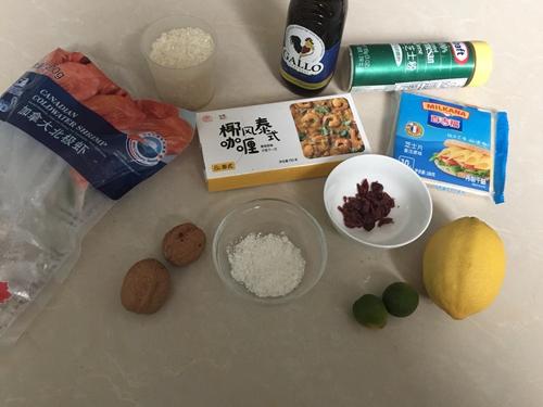 泰式咖喱芝士焗虾饭的做法图解1