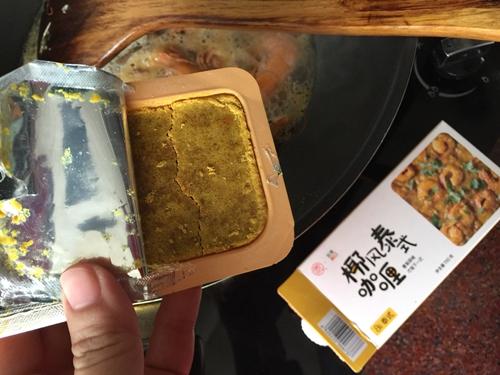 泰式咖喱芝士焗虾饭的做法图解7