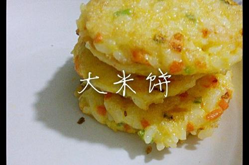 宝宝辅食大米饼