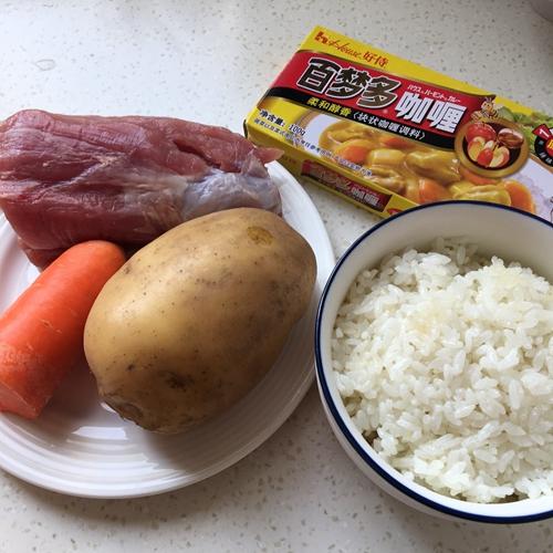猪排咖喱饭的做法图解1