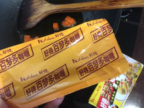 板栗咖喱鸡肉蒸饭的做法图解6