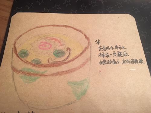 茶碗蒸的做法图解2