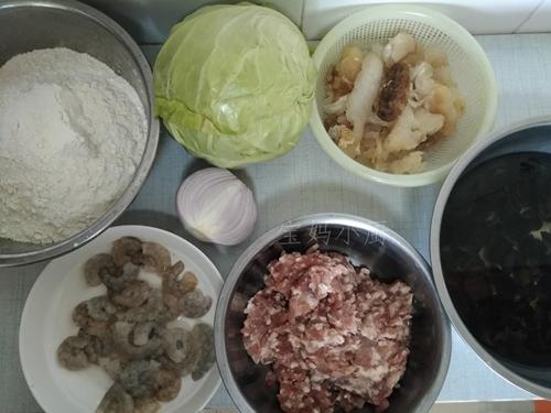 海参虾仁饺子的做法图解1