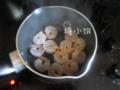 花生香辣虾球下饭菜的做法图解7