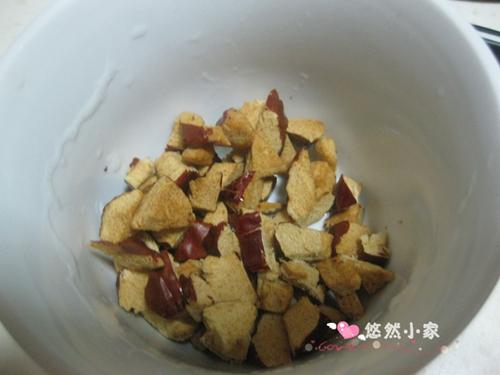 孩子的小甜点玉米面红枣发糕的做法图解2