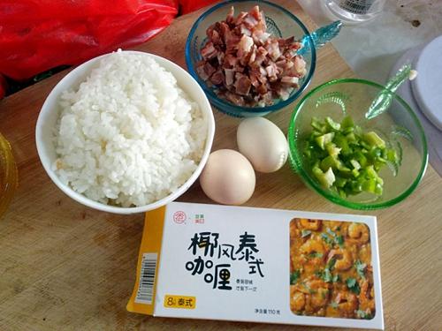 咖喱炒饭的做法图解1