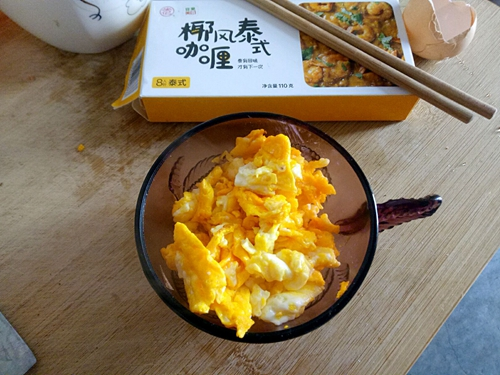 咖喱炒饭的做法图解3