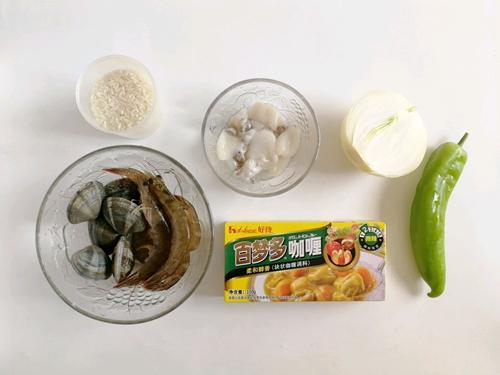 原锅咖喱海鲜焗饭的做法图解1