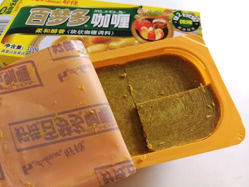 原锅咖喱海鲜焗饭的做法图解5