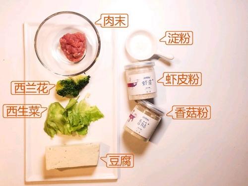 豆腐肉饼的做法图解1