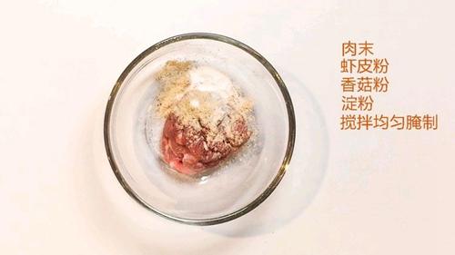 豆腐肉饼的做法图解2