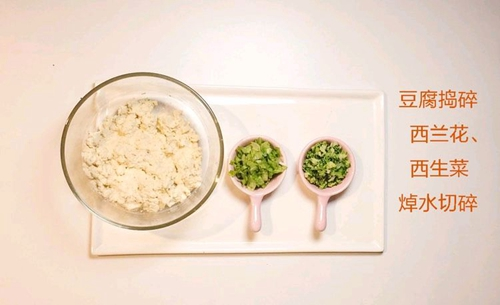 豆腐肉饼的做法图解3