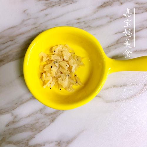 蔬菜蛋蒸饭的做法图解4