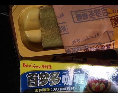 咖喱口蘑虾仁饭的做法图解9
