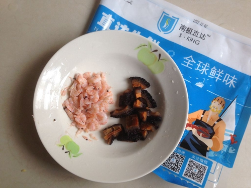 海鲜炒饭的做法图解1