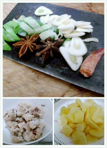 土豆炖鸡块的做法图解1