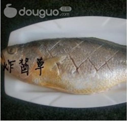 酸甜黄花鱼的做法图解2