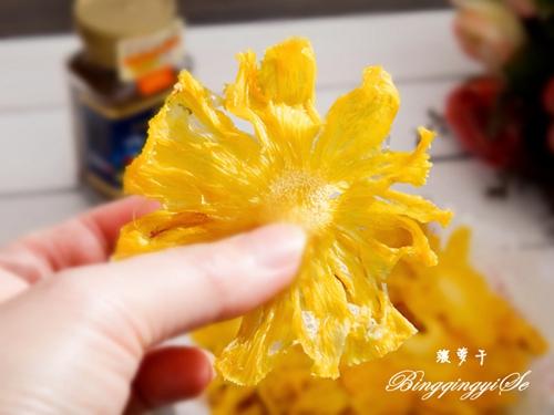 菠萝干的做法图解5