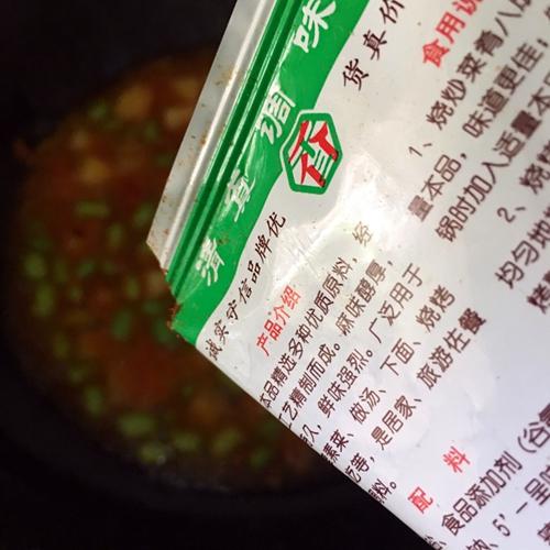 西红柿炒毛豆米的做法图解6