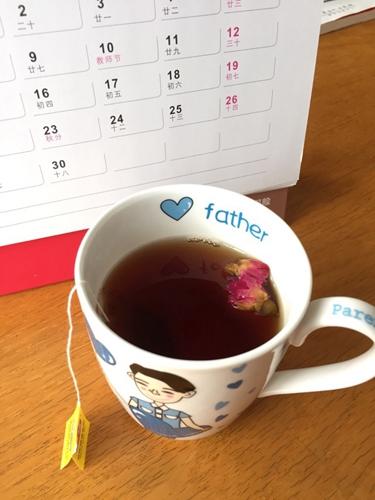 玫瑰红茶的做法图解4