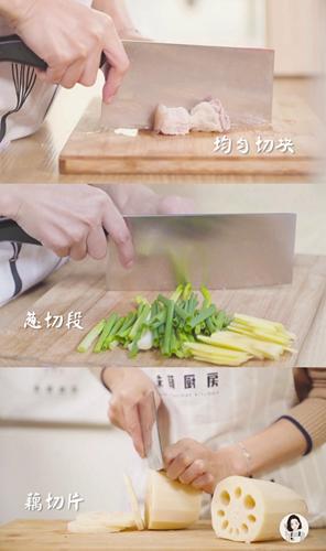 东坡肉的做法图解1