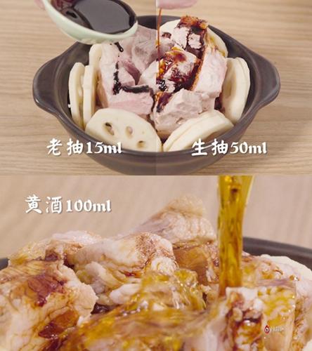 东坡肉的做法图解3