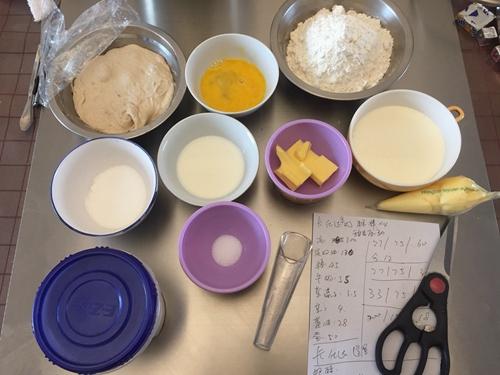 奈奈酥卡仕达奶油酥粒辫的做法图解1