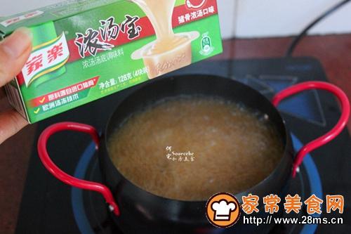 麻辣素菜锅的做法图解5