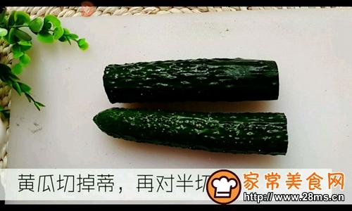 凉拌黄瓜卷的做法图解1