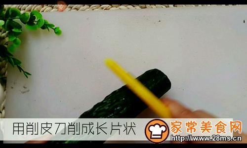 凉拌黄瓜卷的做法图解2