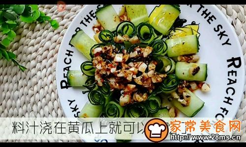 凉拌黄瓜卷的做法图解5