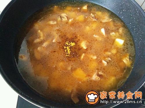 咖喱土豆炖鸡腿的做法图解8