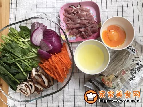 韩国杂菜的做法图解1