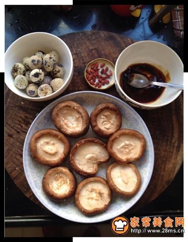 家常菜―香菇炖蛋的做法图解1