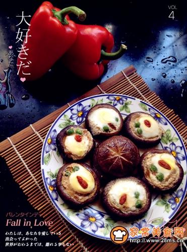家常菜―香菇炖蛋的做法图解3