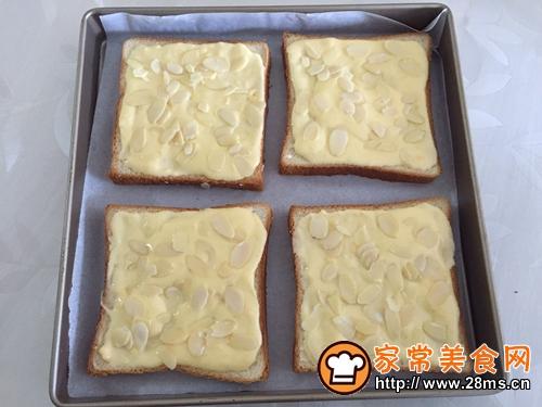 岩烧乳酪的做法图解4