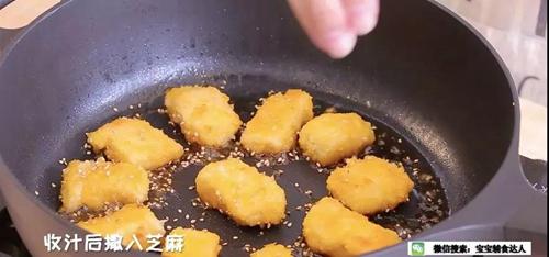 柠檬鸡块 宝宝辅食食谱的做法图解13