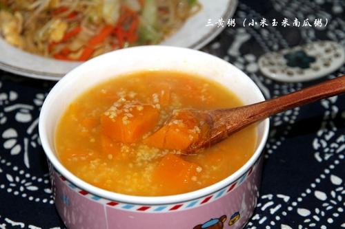 三黄粥(小米玉米南瓜粥)的做法图解9
