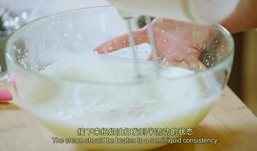 樱桃黑巧半冷冻冰激淋的做法图解3