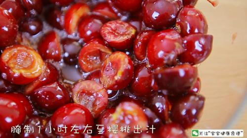 樱桃酱  宝宝辅食达人的做法图解7